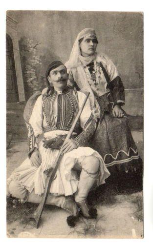 Greek Soldier Photo Postcard c1910 Greece | eBay Attika Region