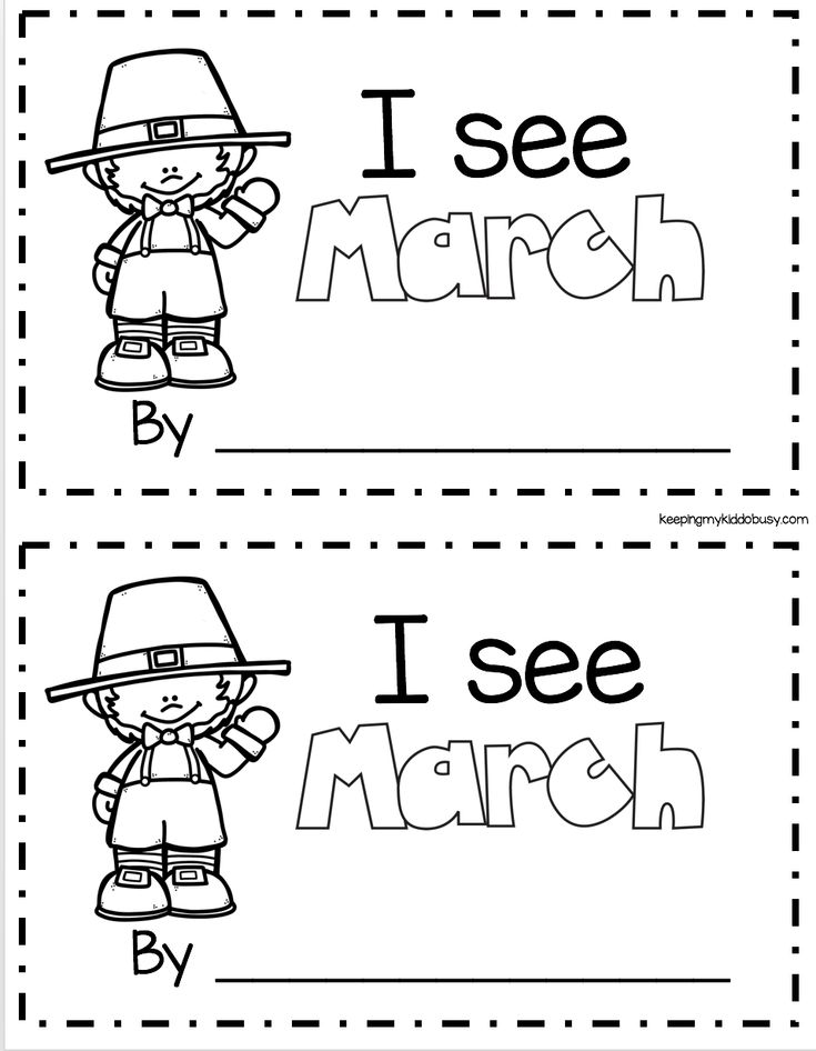 MARCH emergent reader for kindergarten - worksheets - easy literacy center