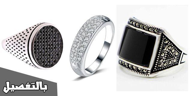 اسعار الخواتم الفضة في مصر 2020 رجالى وحريمي وبناتي بالتفصيل Samsung Gear Watch Wearable Smart Watch