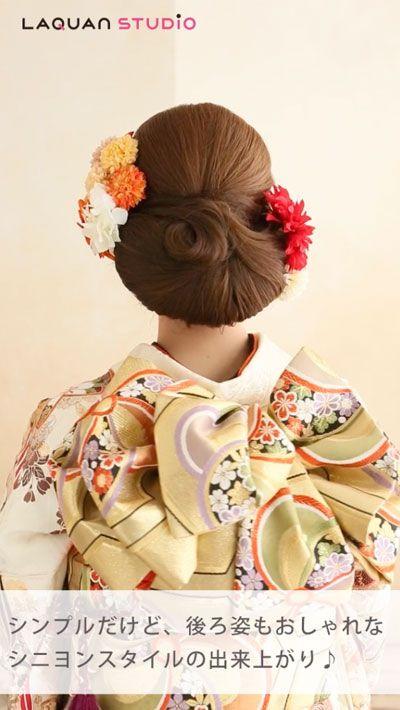 成人記念の写真撮影 シンプルシニヨン