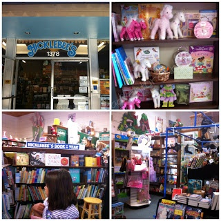 As wonderful as the Shop Around the Corner <3. Hicklebees book shop, Willow Glen in San Jose, CA.