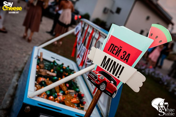 #ктожеMINI #jennyart #декор #mini #bavarimotors #декорации #оформлениевечеринок #partymini #jennyart_event