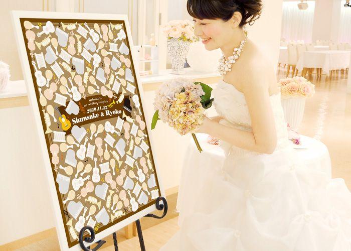 【音楽】「ミュージック(120名様用/B2サイズ)」寄せ書きメッセージボード/パーティー/イベント/結婚式  結婚式&アイテムプレゼントギフト ファルベFARBE(本店)