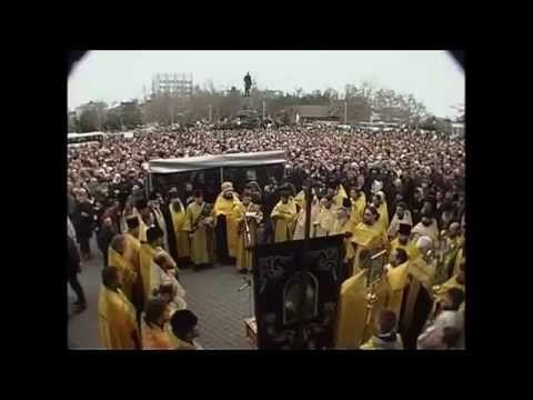 Братья и сёстры, молитесь за мир в Украине