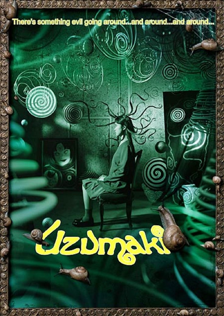 Based on a Japanese manga, Higuchinsky's Uzumaki follows the residents of a remote town as they inexplicably become obsessed with spiral shapes. Description from dvdplanet.com. I searched for this on bing.com/images
