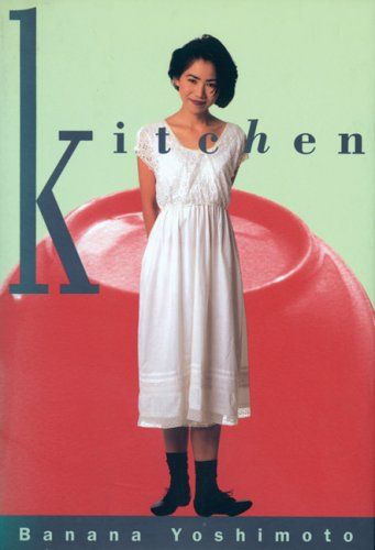 Kitchen (A Black cat book) by Banana Yoshimoto,http://www.amazon.com/dp/0802142443/ref=cm_sw_r_pi_dp_ttdutb1H4Z9M9RT5