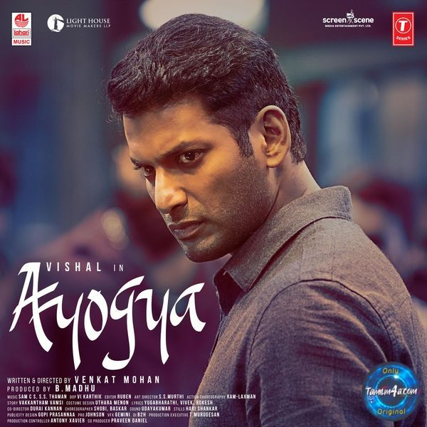 Ayogya 2019 Tamil Itunes M4a 256kbps Download Full Album Tamil Itunes M4a Songs Tamilm4a Com Songs Itunes Mp3 Song Download