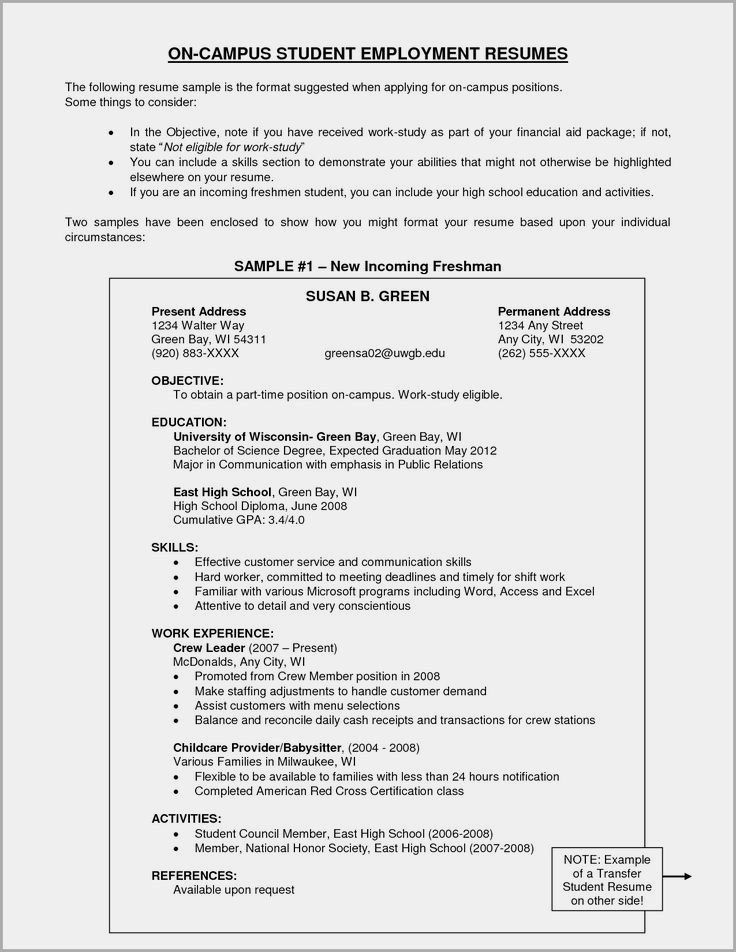 67 New Collection Of Substitute Teacher Resume Examples No