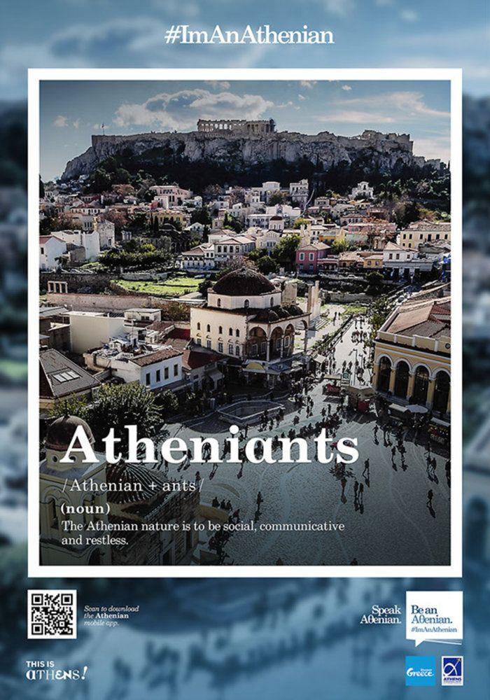 Αφιέρωμα της Vogue: Γιατί το κέντρο της Αθήνας είναι το νέο Μπρούκλιν |thetoc.gr