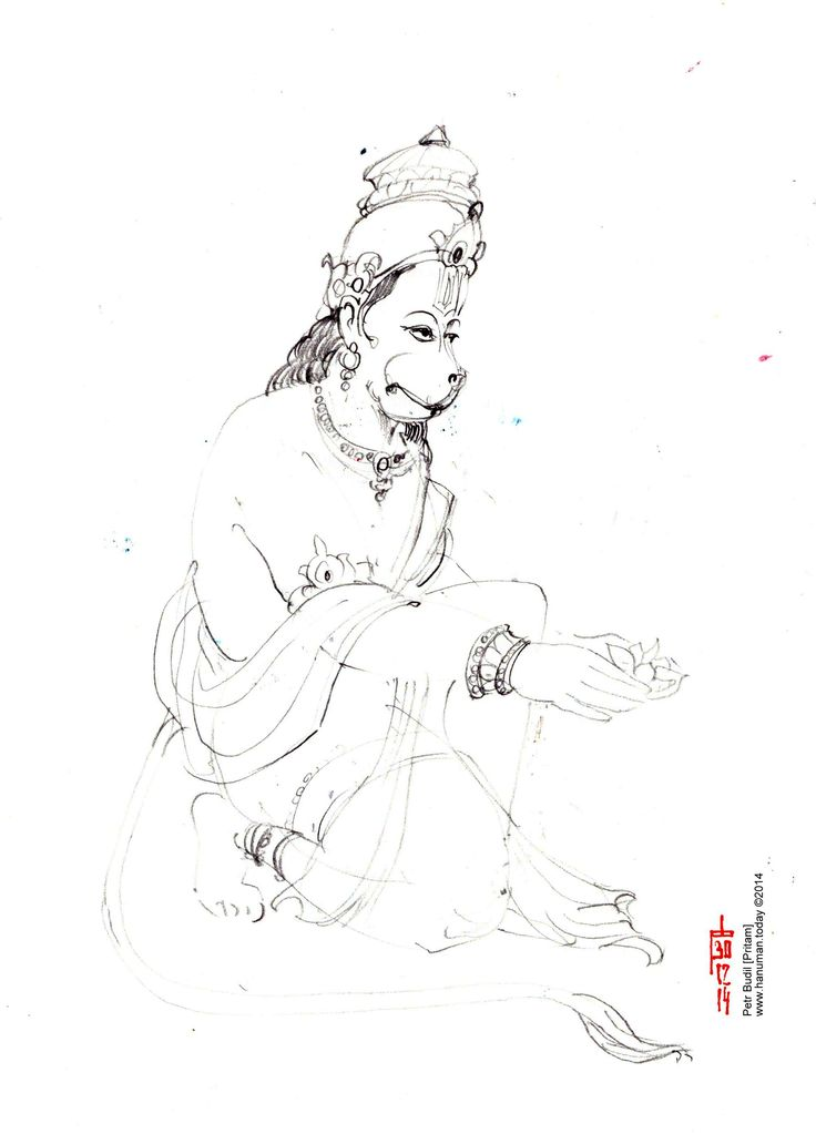 Artwork by Petr Budil [ Pritam ] www.hanuman.today www.facebook.com/...