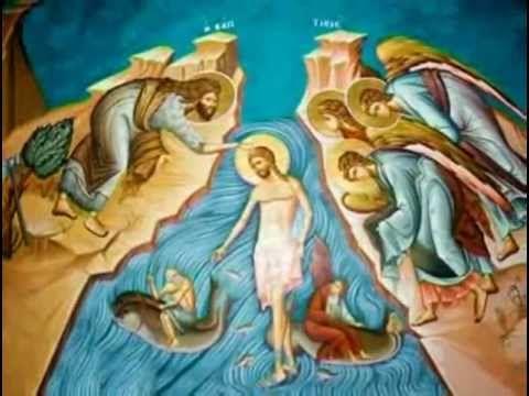 Крещение Иисуса Христа. Богоявление
