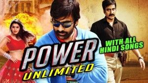 Power Unlimited 2015 – Ravi Teja plays a young fellow frantic to wind up a cop, who gets to be entangled in a plot to posture as his carbon copy so as to re-catch a scandalous hooligan from maverick cops.