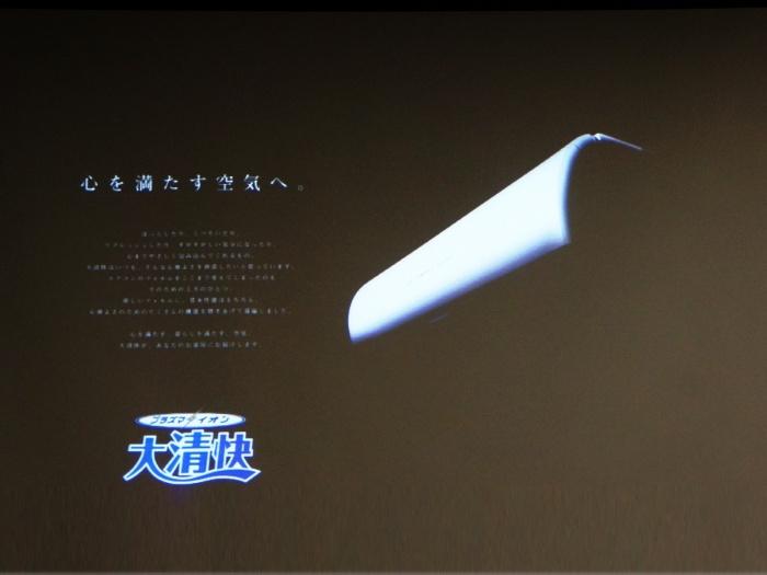 :設計發浪!日本設計名人案內所 016 田子學(上) - 樂多日誌