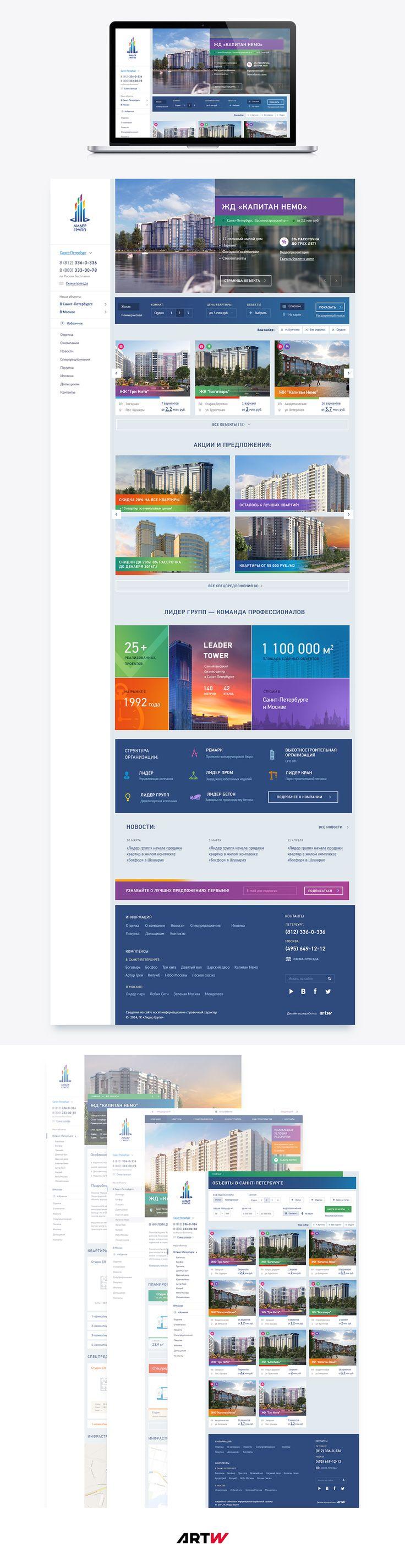 Веб дизайн продвижение сайтов new topic бюро аполитика изготовление и поисковое продвижение сайтов posting