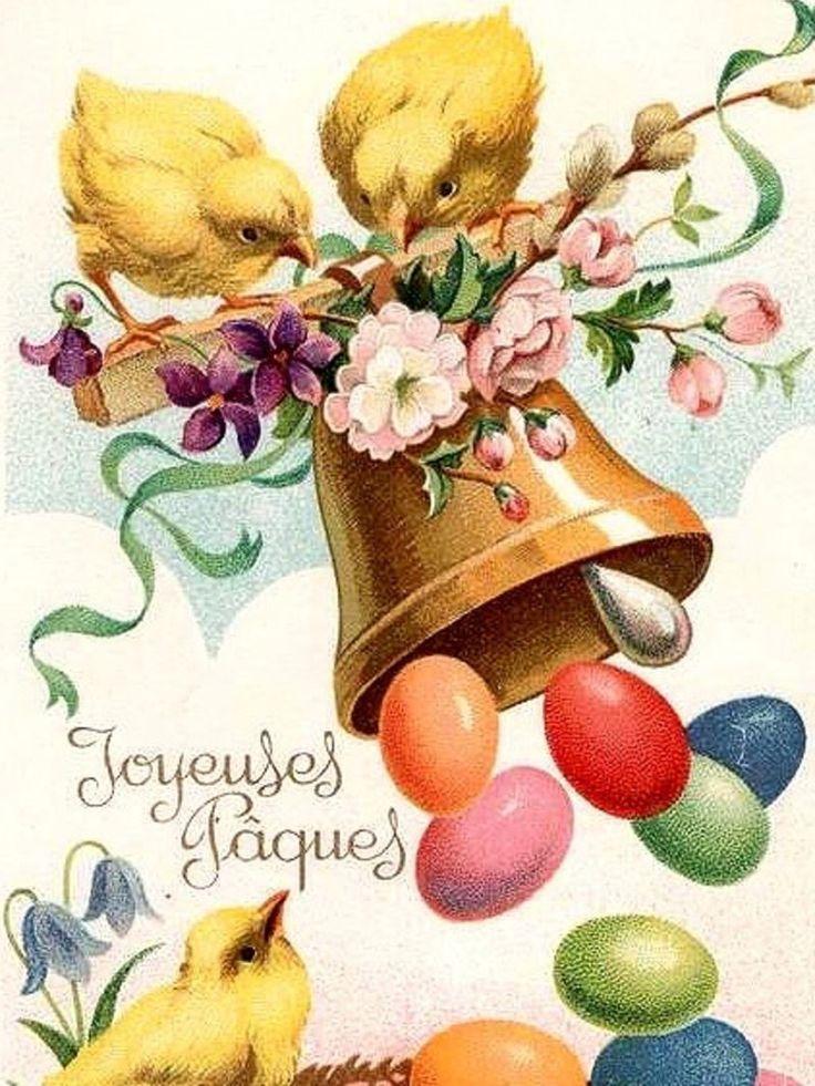 Днем, красивые открытки и поздравления с пасхой на немецком