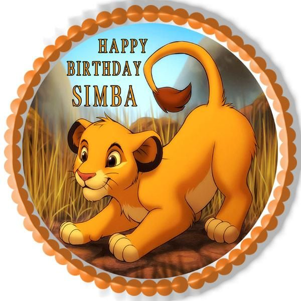 Astounding Lion King Simba Edible Cake Topper Or Cupcake Topper Decor In Funny Birthday Cards Online Barepcheapnameinfo