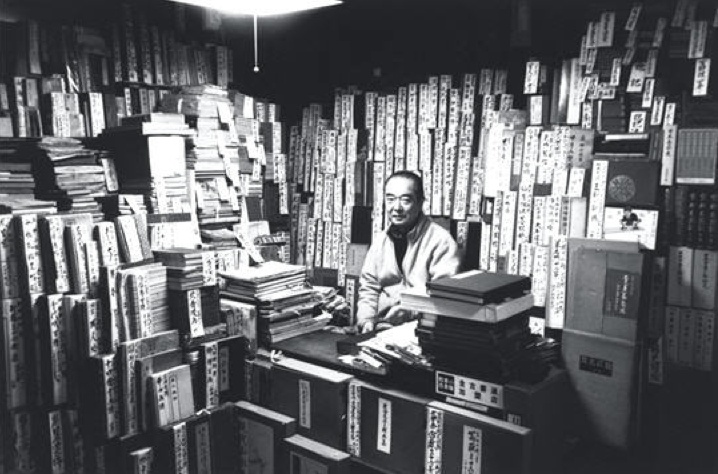 une des plus anciennes librairies de Kyoto