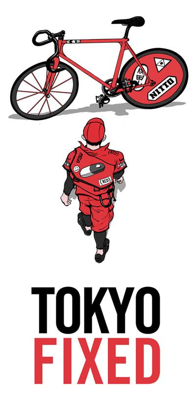 """Inspired by the cult classic anime """"Akira""""!"""