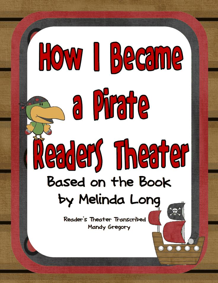 How I Became A Pirate readers theater.pdf