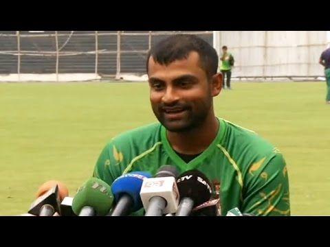 DRS(Review): এট একট আজব জনস ভই : তমম | cricket news 2016 [sports agent]  বসতরত ভডওত...  খলধলর সরবশষ খবর পত চযনলট সবসকরইব করন...  subscribe our channel: https://www.youtube.com/channel/UCnI_bl2zK6uBrIoyYjQMisA  Others video: মকত পয় মশরফ ভকত মহদ য বললন খল চঠ | Mashrafe's Fan Mehedi [Sports Agent] https://youtu.be/IkKEoPbSgQg  তমম ইকবল VS ইলযনড রকরডসমহ | Tamim Iqbal Records against England [Sports Agent]  https://www.youtube.com/watch?v=yCODnTGPF4Y  Mehedi hasan Miraz: ছলর সফলয গড চলক ববর…