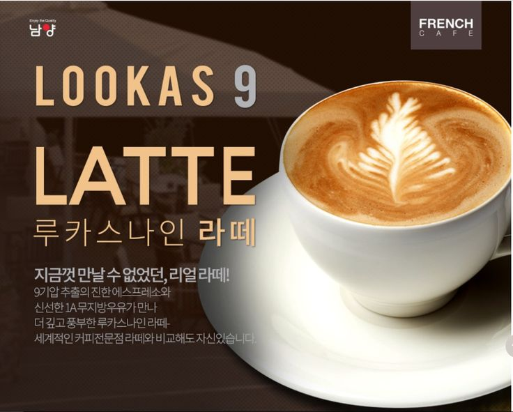 Korea Instant Coffee French Cafe Lookas 9 Latte  10 Sticks #FrenchCafe