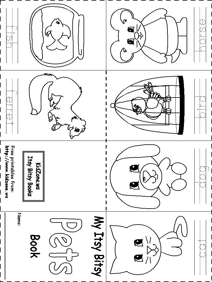 Pets Theme on Sofia Name Pre Worksheet Printables