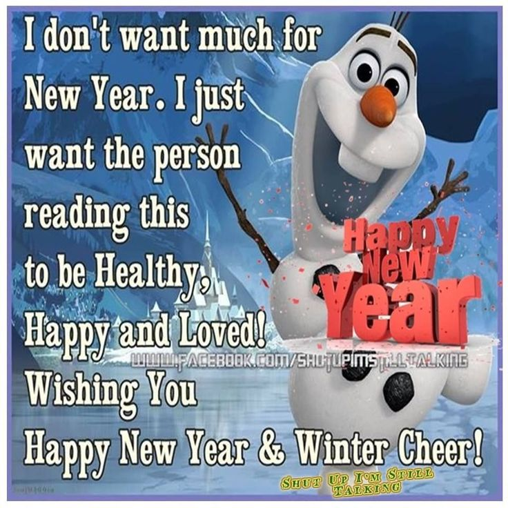 I Dont Want Much For The New Year I Just Want The Person Reading This To Be Happy quotes new year happy new year new years quotes happy new year quotes happy new years quotes 2016 happy new years quotes for friends happy new years quotes to share happy new years quotes for family 2016 quotes