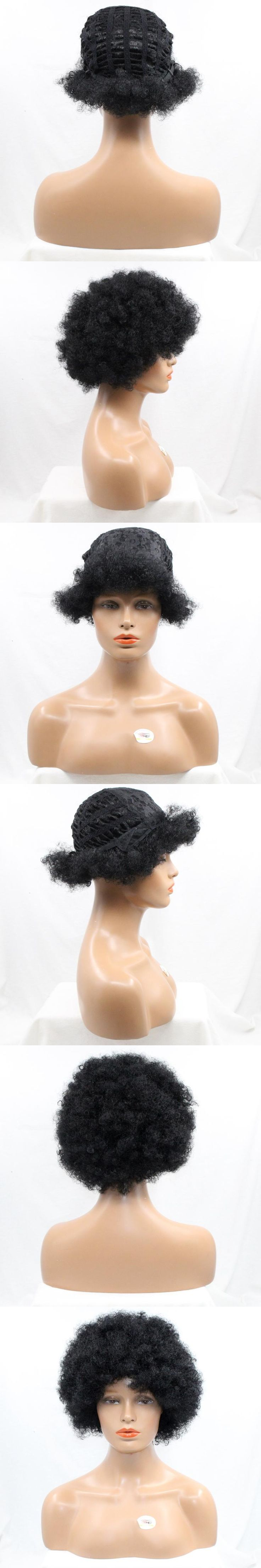 DLME Crazy Kinky Curly Short Bob Wig #1 Jet Black African American Heat Resistant Afro Small Curl Synthetic Hair Wigs