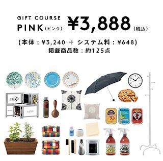 PINK(ピンク) 3,888円(税込)