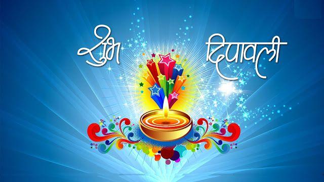 Happy Diwali Images 2017