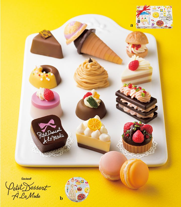 Hesitating About Which Chocolates To Buy This Valentines Day? | Sweets U0026  Snacks In Japan. ValentinstagJapanisches EssenSchokolade