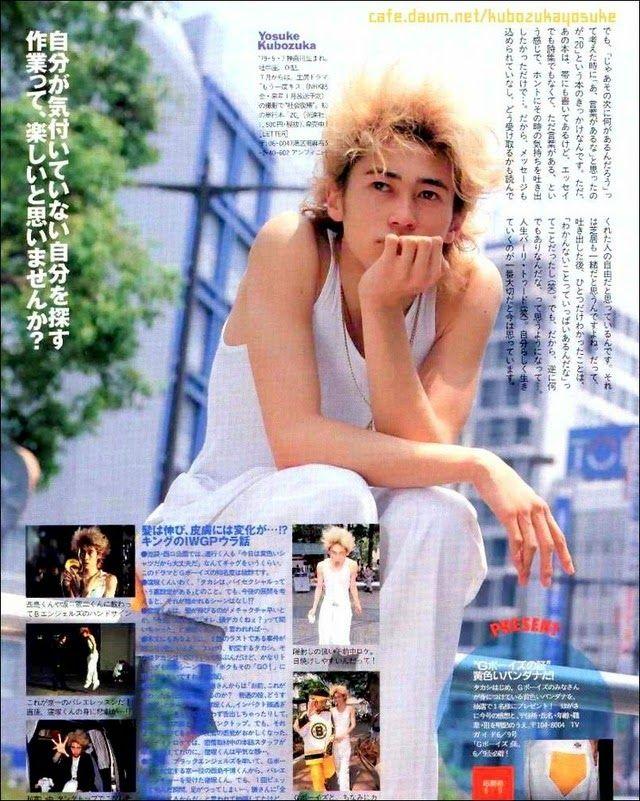 マジで!? MAJI DE!?: Yosuke Kubozuka is still so cool. Such a waste...