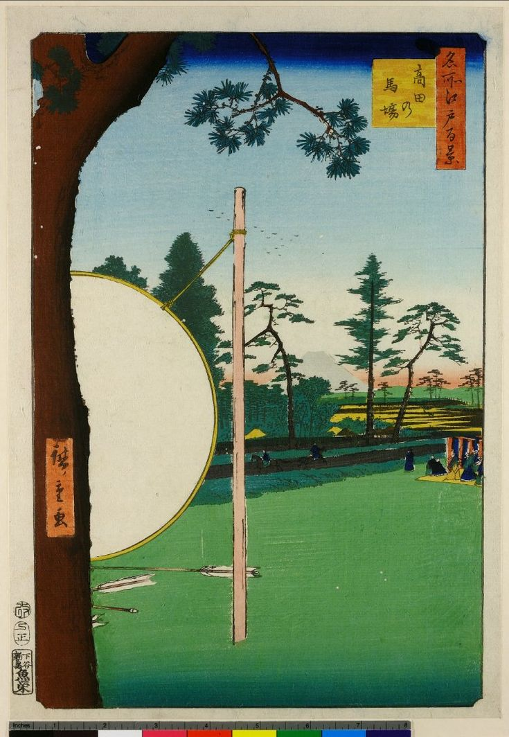 Woodblock print.Townscape. Sports ground at Takata.Trees,figures,horses,arrows. Nishiki-e on paper.