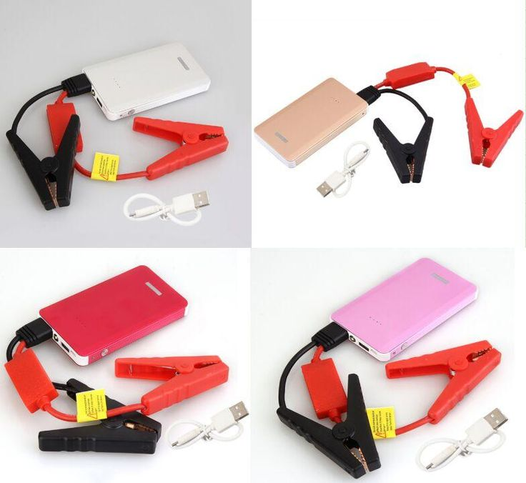 Multi-function Car Emergency Jump Starter/Charger