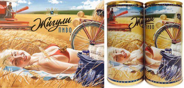 Почтальонша — Советский Пинап — официальный сайт художника-иллюстратора Валерия Барыкина