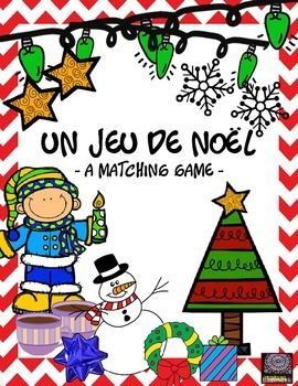 This matching game is played in groups of about 5 students and can be played as a shorter game or a longer one depending upon how many cards you plan to copy for each group of students.  There are 24 pairs of Christmas related picture cards to use.  Vocabulary is written on each card to help with vocabulary development.