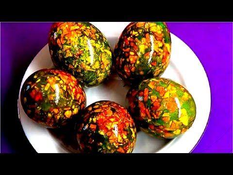 Как покрасить яйца на Пасху. Мраморные яйца. Простой способ. - YouTube