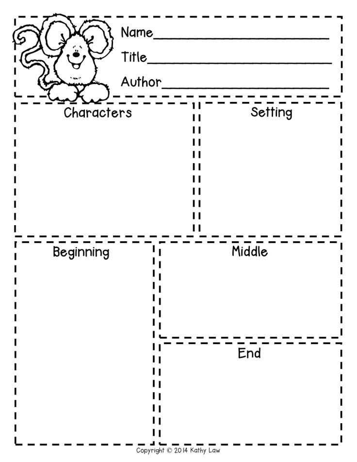 First Grade a la Carte: Story Elements freebie