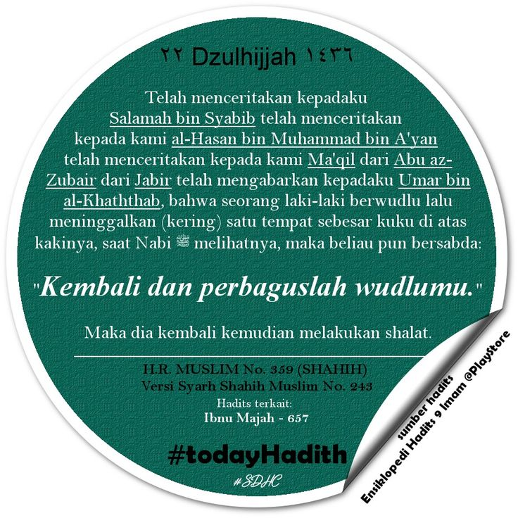 Bismillah   #TodayHadith #hadisshahih #Muslim359 #hadits_hari_ini #22Dzulhijjah1436H #hijriahdate #hijriahcalendar #wudhu #sharingiscaring #dakwah #muslim #life #sunnah #ISLAM #pictoftheday #latepost