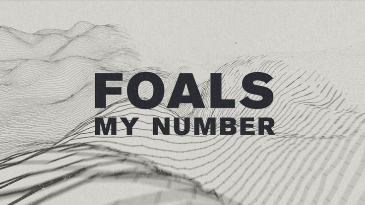 We all remember our first 'puzzles': draw the line through the order of numbers and see what you get...  The concept of the video for Foals - My Number