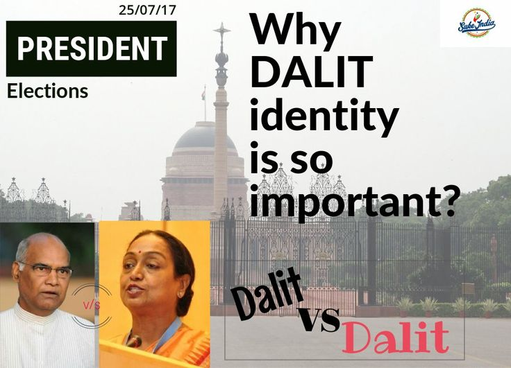 """Why is the """"Dalit President"""" identity important? Will it anyhow curb the casteist mentality? Or is it just another example of the casteist bigotry itself?"""