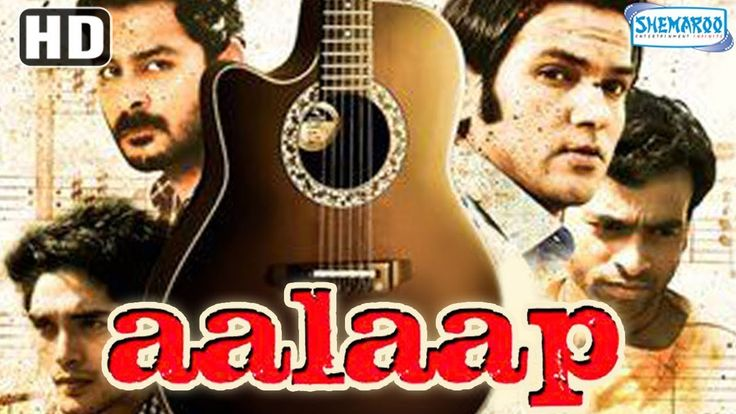 Watch Aalaap 2012 HD Amit Purohit | Vijay Raaz | Rituparna Sengupta Hindi Full Movie With Eng Subtitle watch on  https://free123movies.net/watch-aalaap-2012-hd-amit-purohit-vijay-raaz-rituparna-sengupta-hindi-full-movie-with-eng-subtitle/