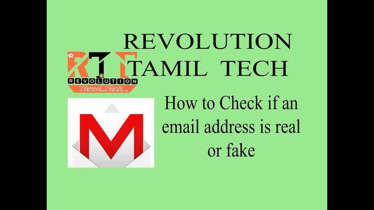 how to Check if an email address is real or fake