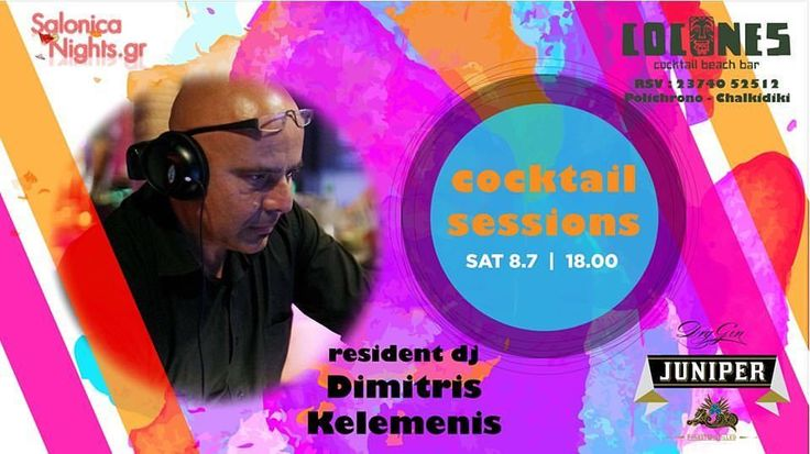 Cocones Beach Bar — Cocones Weekend  Friday 7/7, 22:00 Resident DJ...