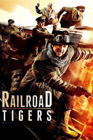 Nonton Railroad Tigers Online Bioskop Cinema XXI Sub Indo | NontonXXi.co