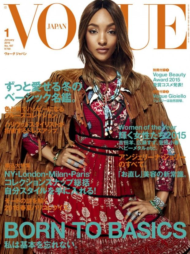 Jourdan Dunn Style In Burberry by Anna Dello Russo for VOGUE