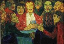 The Last Supper - Emil Nolde
