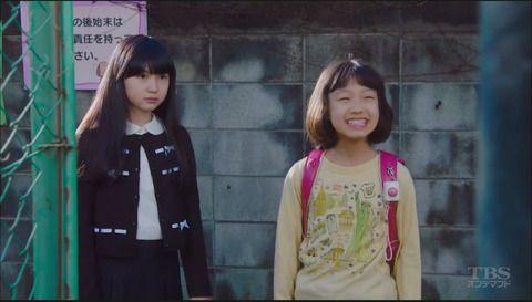 篠川桃音 しのかわももね 子役タレント応援ブログ タレント 子役 キャサリン