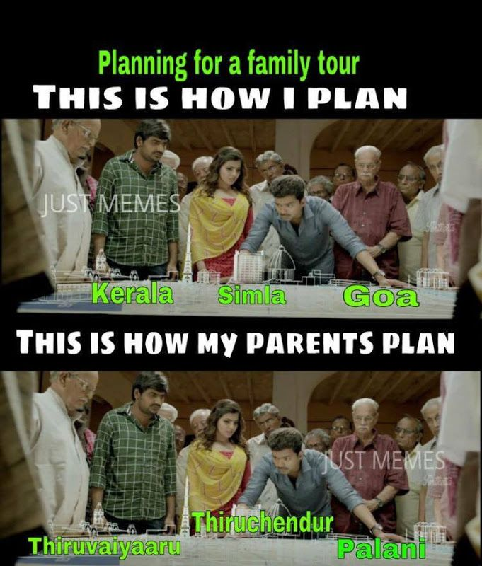 Tour Plan Memes 11 Comedy Memes Fun Quotes Funny Stupid Funny Memes