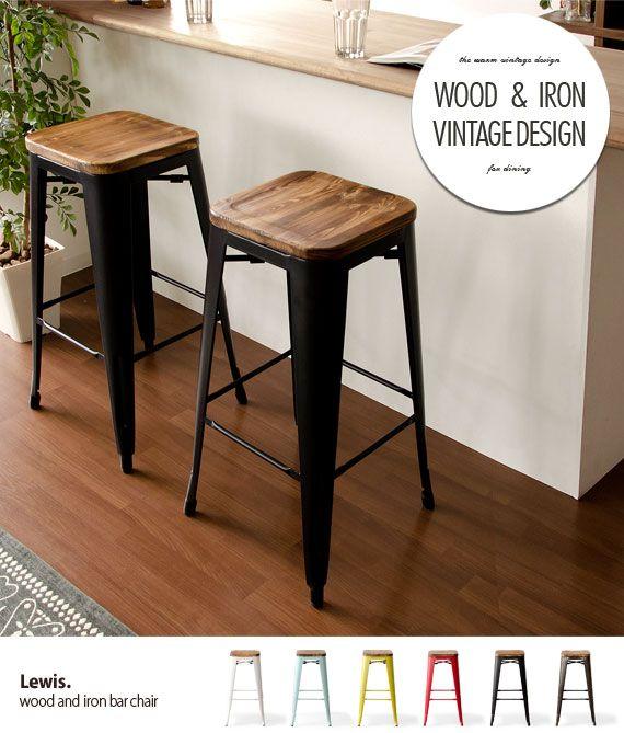完成品 送料無料 バーチェア カウンターチェア 椅子 チェア 完成品 イス バー チェアー スツール アイアン 風 木製 カウンタースツール バーカウンター。バーチェア カウンターチェア スツール ハイスツール おしゃれ 椅子 北欧 西海岸 ミッドセンチュリー ヴィンテージ チェア チェアー カフェ アイアン風 木製 モダン ホワイト レッド 白 ナチュラル かわいい インテリア インダストリアル 完成品 送料無料